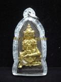 四面神 Pra Pram See Naa Su Ta Was 3000個限量版 Luang Pho Ruk龍婆甩 Wat Sut Ta Was 佛曆2555