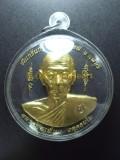 自身佛牌 Luang Pho Phain龍婆片 Wat Kroen Ka Thin 前是龍婆片自身 後是象神 佛曆2547