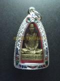 #30087-001 自身佛像 - Luang Pho Deam 龍婆等自身佛像, 他是全泰第一滅魔刀出名