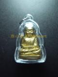 財佛 - 財佛小立尊, Wat Bang Klan(屈班近) ,Luang Pho Ngern(龍婆銀), 佛曆2545 (已售)
