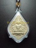 佛祖 Pim Bai Pho Wat Pa Nan Choeng屈班難昌 佛曆2555 此牌於建廟688週年紀念製做 連頸繩