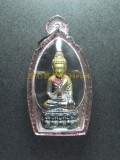 藥師佛 Pra Kring Nay Re Zon  有袈裟 Wat Huay Mong Kol 佛曆2556 健康 保平安 避險 擋煞 (已售)