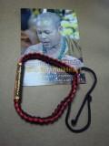 符管手繩 Kruba Krit Sa Na 古巴傑仕勒 Wat Pa Ma HaWan 屈柏馬下灣  人緣 保平安 (07) (已售)