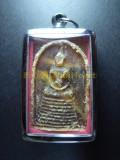 崇笛 Luang Phu Hong龍婆孔 Wat Phet Cha Bu Ri 佛曆2542 採用真大象皮所製的崇笛佛牌
