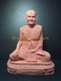 #30488-001 自身佛像 -  限量版200個龍甫蜀自身佛像