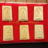 崇笛神獸(盒裝) 佛曆2535   (998)