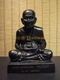 #30379-001 自身佛像 - 7吋高Luang Phu Thuat龍甫托, Wat Chang Hai(屈蒼海)