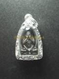 必打 (火箭頭必打) 龍婆冠 Wat Ban Rai 屈班麗 佛曆2536 防小人 保平安 避險 人緣 純銀防水殼