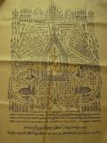 招財符布( 招財女神 , 招財魚 ) Luang Phu Part 龍婆拍 Wat Bang Kruat 佛曆2550 招生意 財運 避險 人緣 保平安