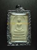 崇笛 - 紀念亞贊多122週年,大開光儀式, Phra Somdet,Wat Ra Kang(屈拉康)