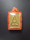 白覽 6期 Wat Pak Nam 屈白覽 佛曆2532  事業 保平安 避險 健康 助生意