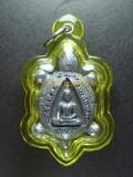 招財龜 Loon 嗎下純財龜 Wat Rai Tang Thong屈威定湯 佛曆2554