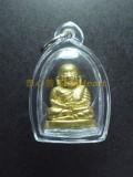 財佛 Luang Pho Ngern 龍婆銀 Wat Bang Klan 屈班近 (淨牌高2cm)