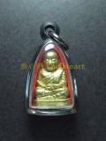 財佛 Luang Pho Ngern 龍婆銀 Wat Bang Klan 屈班近 (淨牌高2cm) 不銹鋼殼
