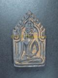#30287-001 坤平 - 1000 限量版, 岑need, Luang Pho Ruk(龍婆甩)  (已售)