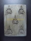 磨刀石 龍婆尋蘭 Wat Bang Ku Di Thong 佛曆2539 石上有經符
