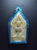 坤平  背面象神 Wat Huay Mong Kol 佛曆2557 增異性緣 招財 轉運 人緣 (已售)