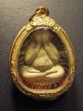 #30533-001 必打 -背面附經文, Luang Phro Pae(龍婆Pae) (已售)