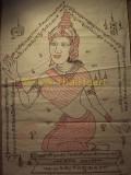 招財女神符布 Mei Nang Kuak, Pra 印  Wat Nong Jok屈朗作 包金色木鑲架