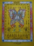 符布 黃色蝴蝶符布 蝴蝶王  古巴傑仕勒  屈柏馬下灣 佛曆2557 人緣 財運 保平安 健康