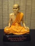 彩色龍婆等 自身佛像 打坐型 Wat Nong Pho 屈朗波  泥 經粉 保平安 擋煞 擋邪術 避險 人緣