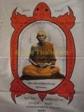 #30463-001 符布 - Luang Pu Liu(龍婆了) 財龜符布