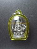 象神 Luang Pho Khai 佛曆2549 Wat Lam Nao 財運 轉運 人緣 保平安 避險 (已售)
