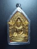 坤平 - Pra Kun Pan Yord Khun Phon, 柏約Khun碰, Luang Pho Sa Korn(龍婆沙礦) (已售)