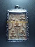 財佛 - 龍婆銀獨有的財佛標誌, 片柏周蝦柏貢,Wat Bang Klan(屈班近),Luang Pho Ngern(龍婆銀)
