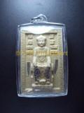 二哥豐 龍婆Key Wat Si Lam Yong 屈史林勇 佛曆2553 偏財 橫財 擋煞 正財 防水膠殼 (已售)