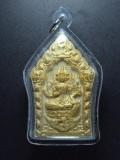 四面神 龍婆判廟 Wat Phai Lom (屈排樂) 佛曆2556 有求必應 保平安 財運 健康 避險 人緣、 (已售)