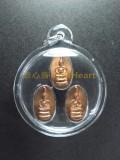 #30425-001財佛 -特別版財佛型佛祖, 是龍婆銀獨有的財佛標誌 (已售)