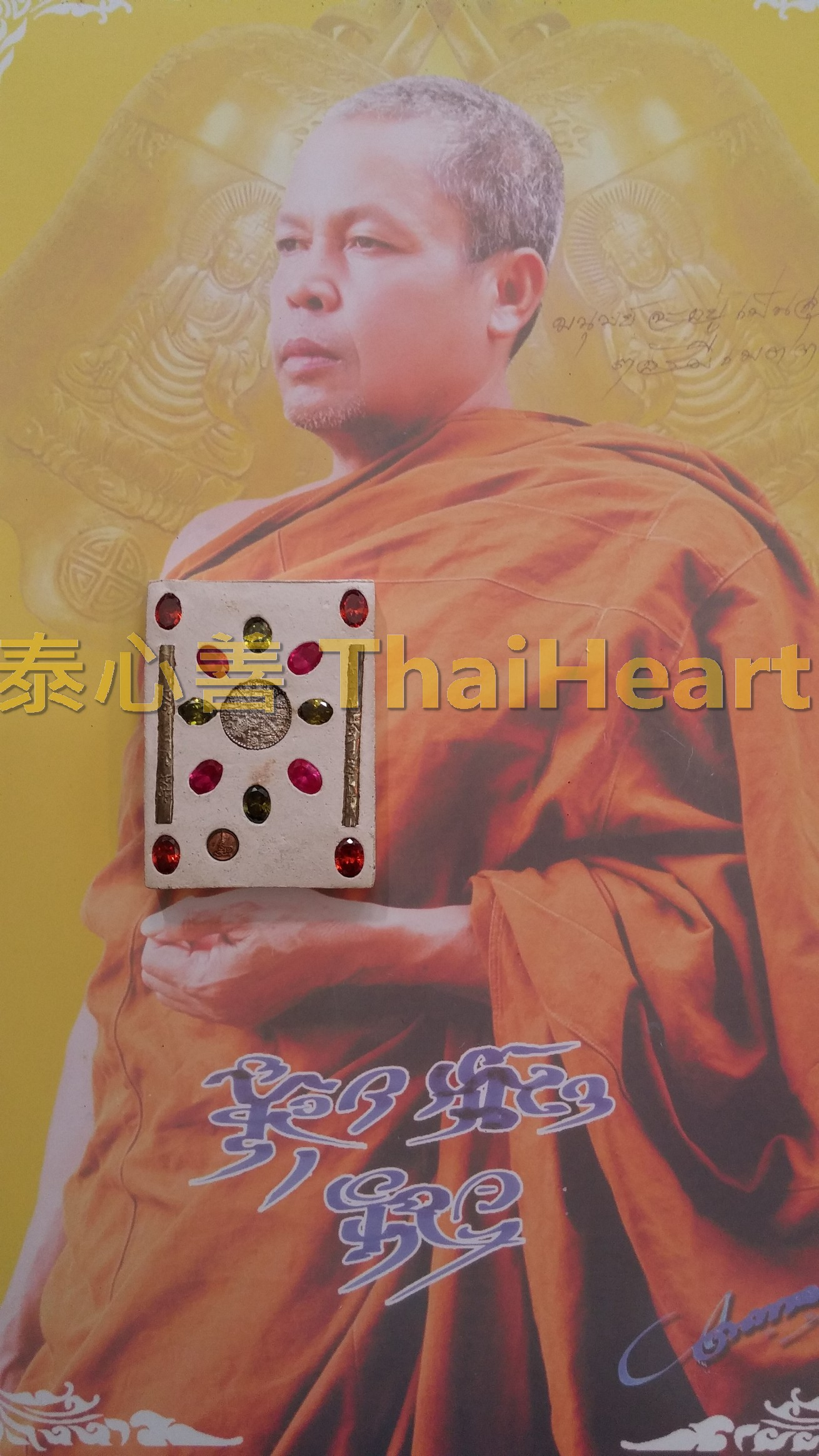 -wat-pa-mahawan-2nd-52.jpg