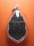 #30465-001 啦胡 - 盾牌形椰子殼製作的啦胡天神