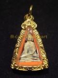 拍約痛, 古銀 , 放於將軍棋上面的最高方, Ayutthaya 年代 (已售)