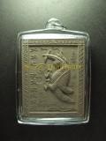 #30328-001 人緣鳥 - 背面有真寶石, 古巴傑仕勒親自誦經加持及手製 (已售)