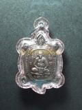 招財龜 Luang Pu Liu龍婆了 Wat Rai Taeng Thong屈威定湯 佛曆2535 銅 防水膠殼 招財 人緣 保平安 健康 長壽
