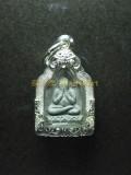 必打  Luang Phu Suk  佛曆2553 Wat Khao Tham Phra Phut Tha Bat 防小人 保平安 避險 人緣 純銀防水殼