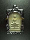 崇笛 - 紀念亞贊多 118週年,大開光儀式, Phra Somdet,Wat Ra Kang(屈拉康)