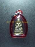 #30553-001 藥師佛 - 藥師佛是泰國人十大追捧的佛之一 ,Wat Bowon Niwet(屈班翁尼文) (已售)
