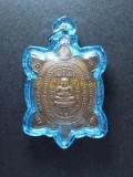 招財龜 Luang Pu Liu (龍婆了) Wat Rai Taeng Thong 佛曆2536 招財 人緣 保平安 健康 長壽