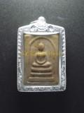 崇笛 Somdej Kring 內有符珠 龍婆啤親自開光 Wat Phi Kun Thong 屈別冠燙 佛曆2526 事業 保平安 避險 人緣 健康